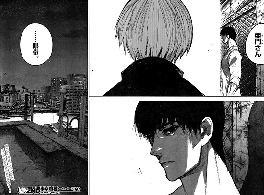 tokyoghoul-re116-17031603.jpg