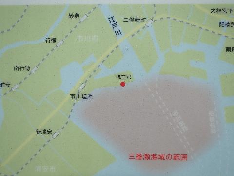 三番瀬地図