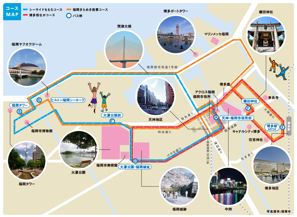 course_map_20140307.png