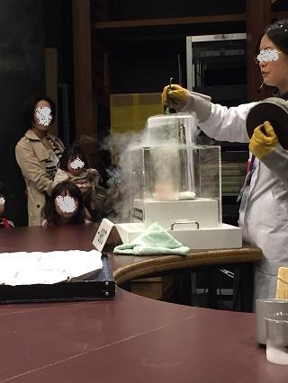 科学技術館超低温実験