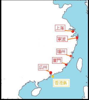 南京条約開港_convert_20170428152654