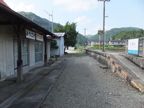 hibayama (5)