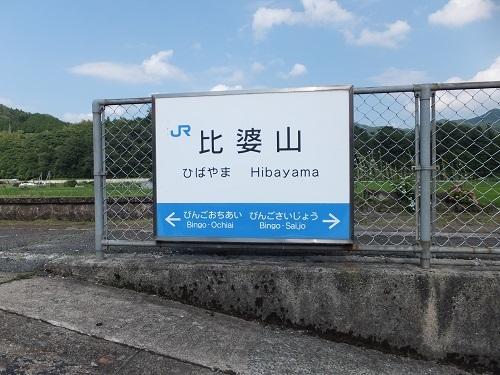 hibayama (7)