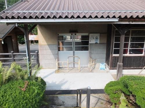 dougoyama (7)