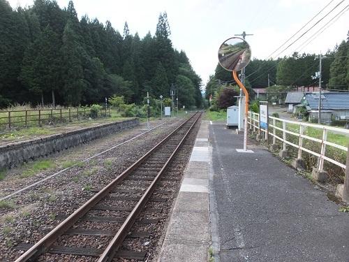 dougoyama (4)