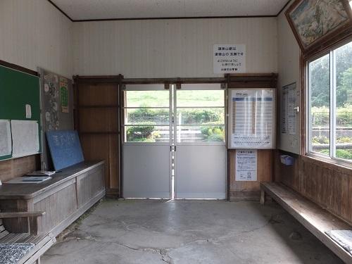 dougoyama (3)