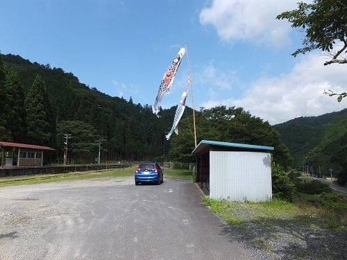 nimasakakawai (35)