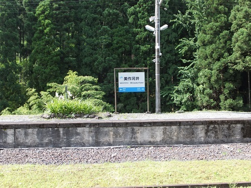 nimasakakawai (2)