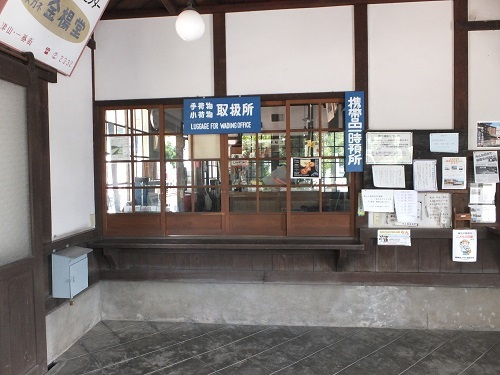 kitigahara (12)