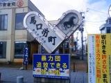 NEC_0602.jpg