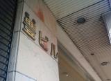 NEC_0677.jpg