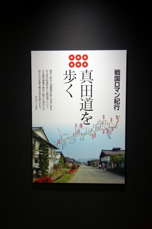 1-DSC00690.jpg