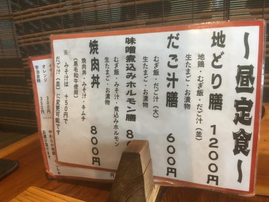 陣屋IMG_0001