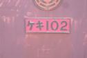 デジカメ 2(2006~2007) 054