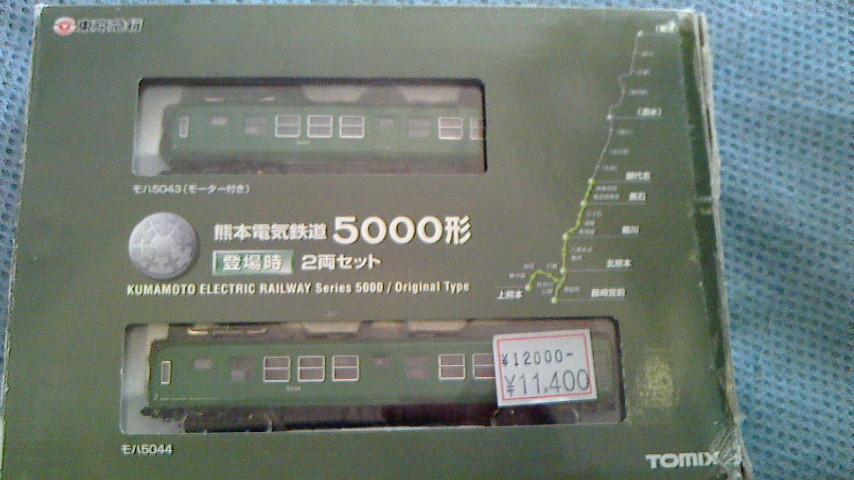 NEC_0082_20170305021009a2c.jpg