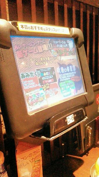 東方見聞録 阪急梅田 (11)
