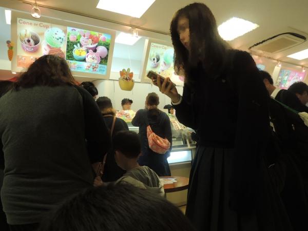 サーティワンアイスクリーム 西大和店 201704 (9)