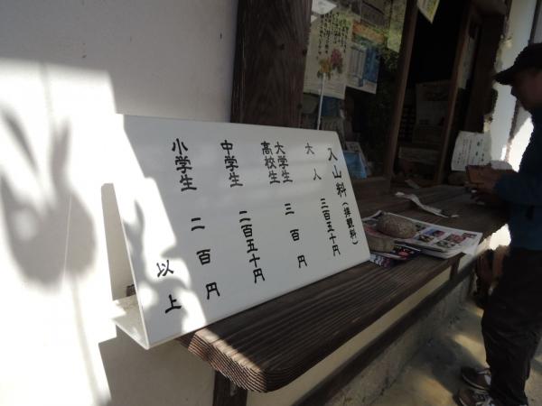 長岳寺 そうめん (3)