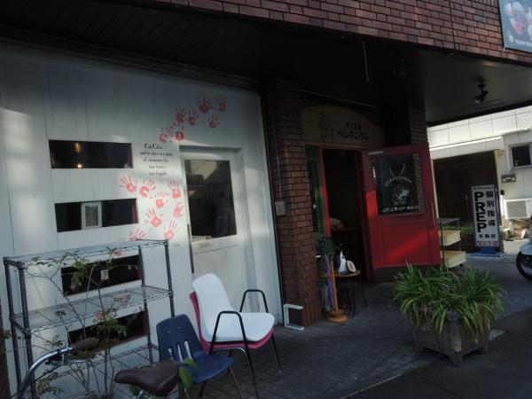 カフェ カフア (1)