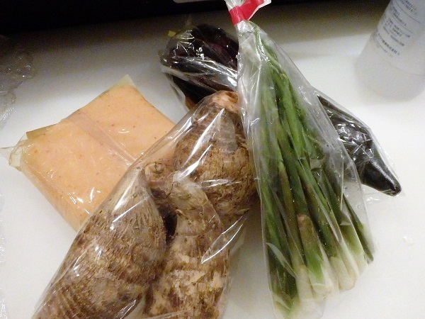 紀州野菜 0501