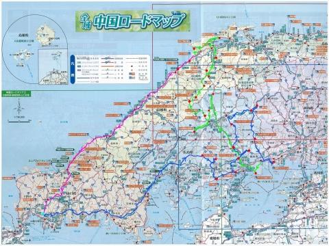 カラー地図-1