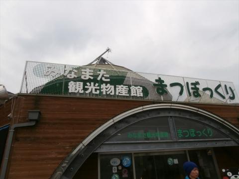 P3200006-1.jpg