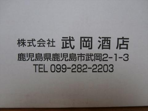 P4250002-1.jpg
