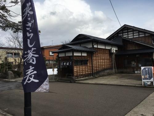 2017-02-26のぼり旗