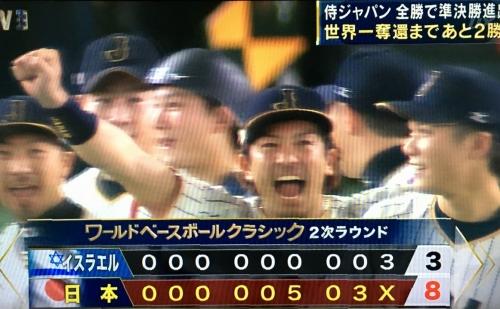 2017-03-15勝利