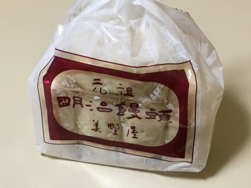 2017-03-24明治饅頭
