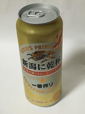 2017-04-04新潟に乾杯