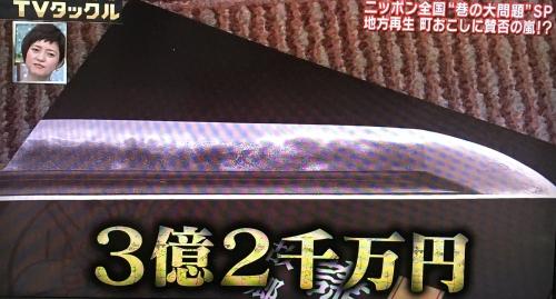2017-04-03たけし5