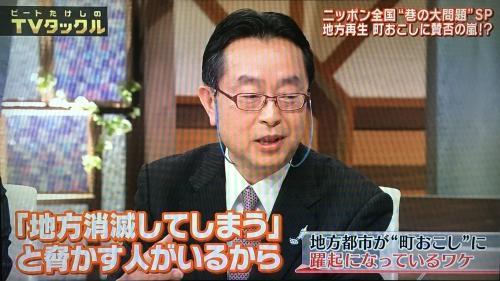 2017-04-02たけし3