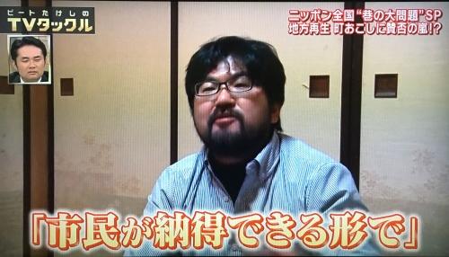 2017-04-03たけし12