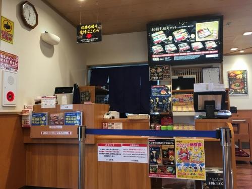 2017-04-19くら寿司カウンター