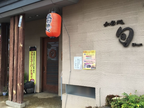 2017-04-26 旬入口