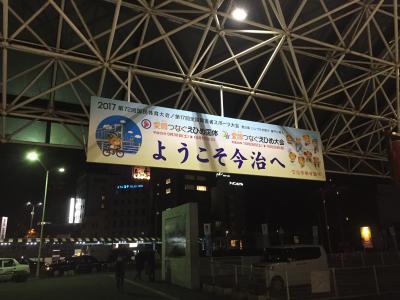 fc2blog_2017030613331595c.jpg