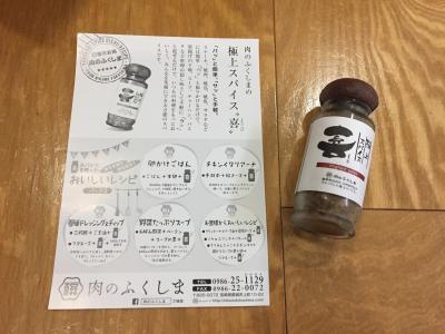 fc2blog_201704111514352ff.jpg