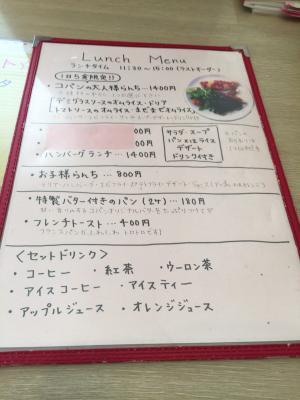 fc2blog_20170416172251b04.jpg