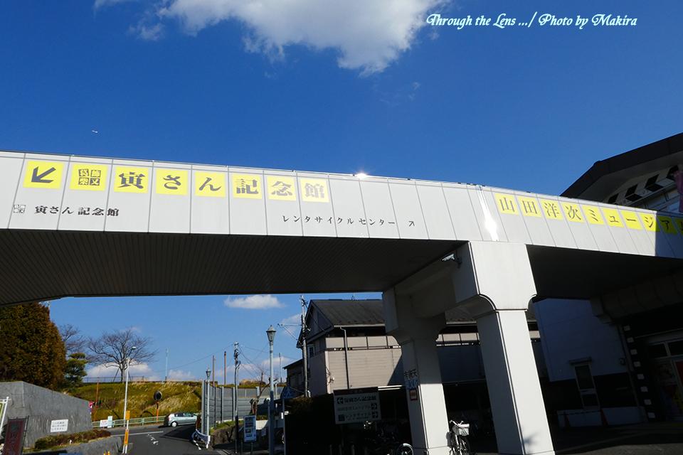 寅さん記念館と山田洋次ミュージアム案内TZ1