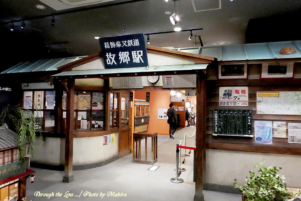 寅さん記念館TZ4