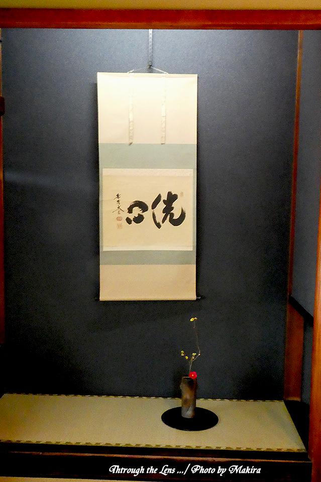山本亭TZ13