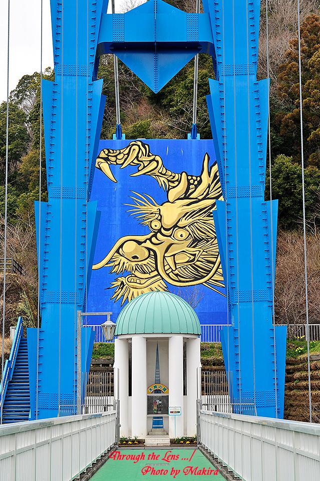 竜神の大吊橋6
