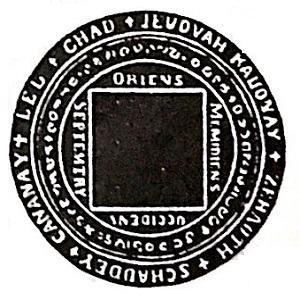 モーセの書(第6、第7)から効果絶大な護符『あらゆる願い事を叶える』 by占いとか魔術とか所蔵画像