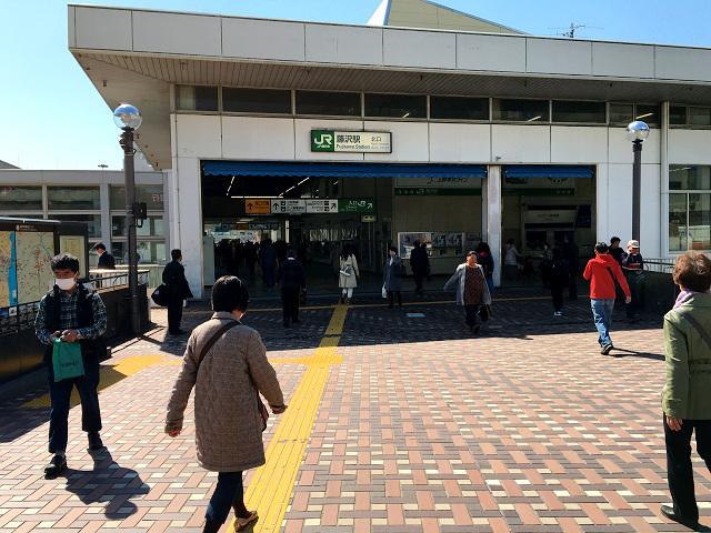 神奈川県藤沢市JR藤沢駅周辺1 by占いとか魔術とか所蔵画像