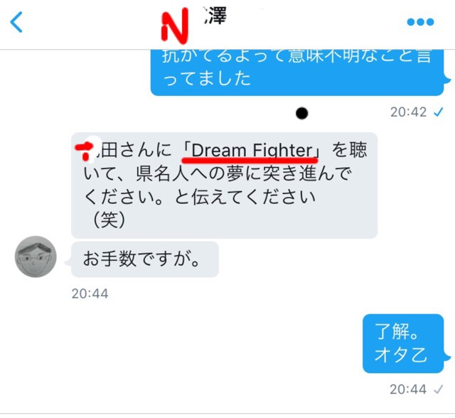 fc2blog_20170326120934a80.jpg
