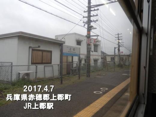 170407-4.jpg