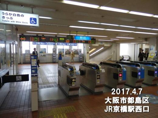 170407-9.jpg