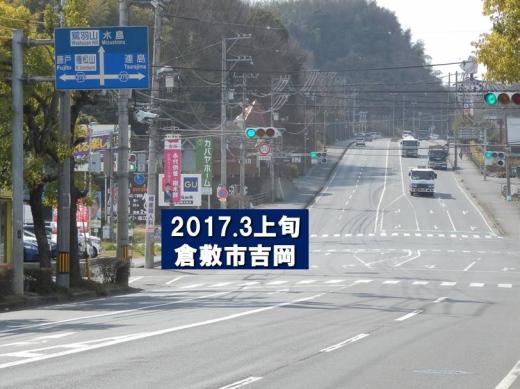 tenmayahappyskurashikisasaoki1703-3.jpg