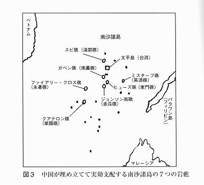 中国による埋め立て岩礁